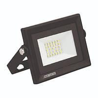 Прожектор світлодіодний Horoz Electric PARS-20 20Вт LED 1600Лм зелене світло (068-008-0020)
