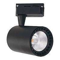Светильник светодиодный Horoz Electric LYON-10 трековый 10Вт 650Лм 4200K чёрный (018-020-0010), фото 1