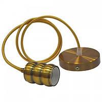 Светильник подвесной Horoz Electric GAUSS Е27 золотой цвет (021-009-0001), фото 1