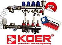 Koer (Чехия) 4 контура. Коллекторная группа в сборе для системы теплого пола