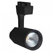 Светильник светодиодный Horoz Electric VARNA-20 трековый 20Вт 1600Лм 4200K чёрный (018-026-0020)