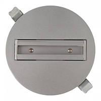 Основа індивідуальна для трекових світильників Horoz Electric Recessed Monopoint Track сіра (098-001-0001)