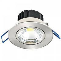 Светильник светодиодный Horoz Electric LILYA-3 точечный врезной 3Вт 222Лм 4200K матовый хром (016-009-0003), фото 1