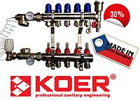 Koer (Чехия) 5 контуров. Коллекторная группа в сборе для системы теплого пола