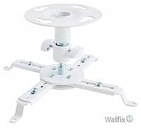 Кронштейн стельовий для проектора Walfix PB-14W білий