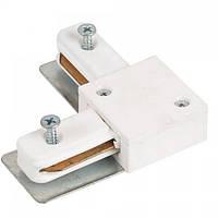 Коннектор для шини Horoz Electric TRACK CONNECTOR кутовий білий (096-002-00022)