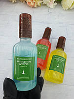 Антисептик - санитайзер для рук спиртовй 70%  Парфюм с гелем Алое вера  -125 мл.