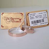 Обручальные кольца серебро с золотом