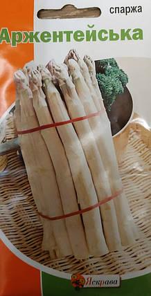 Семена спаржи белой Аржентельская 1 гр, Яскрава, фото 2