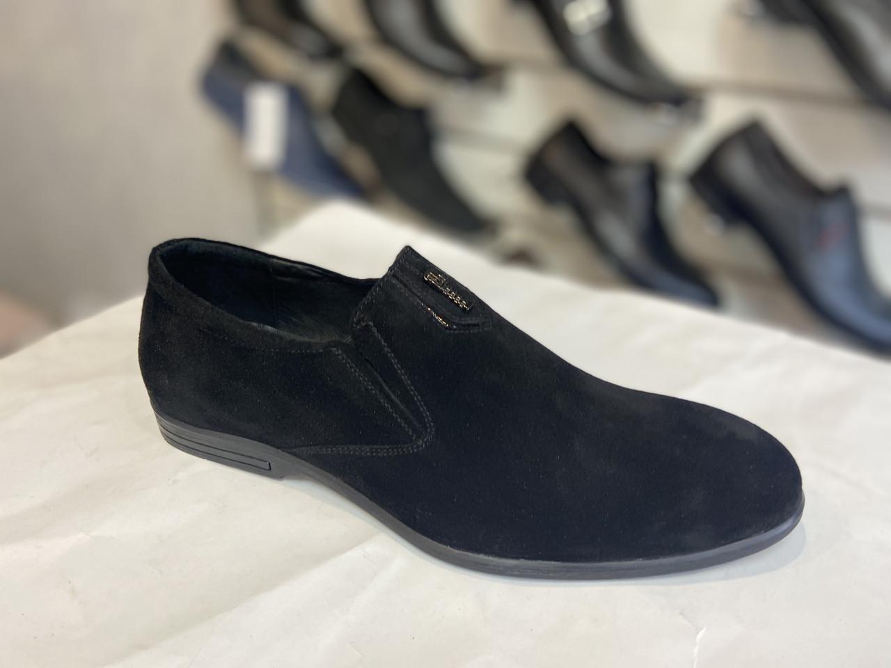 Чоловічі туфлі Strado