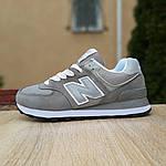 Женские замшевые кроссовки New Balance 574 РЕФЛЕКТИВ (серые) 20037, фото 5