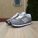 Женские замшевые кроссовки New Balance 574 РЕФЛЕКТИВ (серые) 20037, фото 7