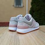 Женские замшевые кроссовки New Balance 574 (серо-розовые) 20038, фото 2