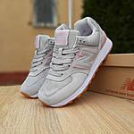 Женские замшевые кроссовки New Balance 574 (серо-розовые) 20038, фото 7