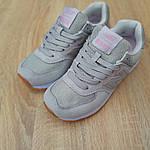 Женские замшевые кроссовки New Balance 574 (серо-розовые) 20038, фото 8