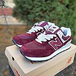 Женские замшевые кроссовки New Balance 574 (бордовые) 2961, фото 5