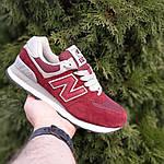Женские замшевые кроссовки New Balance 574 (бордовые) 2961, фото 9