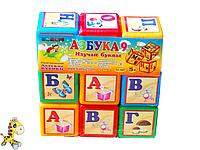 Детская игрушка Кубики 9 эл-ов 03145, фото 1