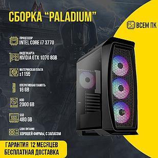 Игровой компьютер Сборка PALADIUM в корпусе AEROCOOL 3 (I7-3770 / GTX 1070 8GB / 16GB ОЗУ / HDD 2000GB)