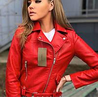 Куртка косуха, фото 1