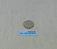 Неодимовый магнит, диск 20х4 мм (4.5кг)