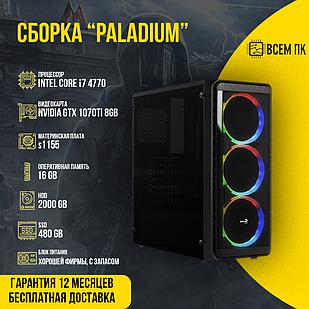 Игровой компьютер Сборка PALADIUM в корпусе AEROCOOL RGB (I7 4770 / GTX 1070TI 8GB / 16GB ОЗУ / HDD 2000GB)