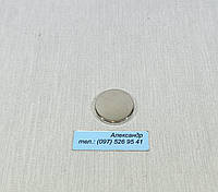 Неодимовый магнит, диск 20х3 мм (4кг)