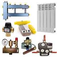 Комплектующие для котлов и систем отопления
