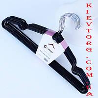 Вешалки плечики металлические силиконовые для одежды толстые черные, 40 см, 10 шт