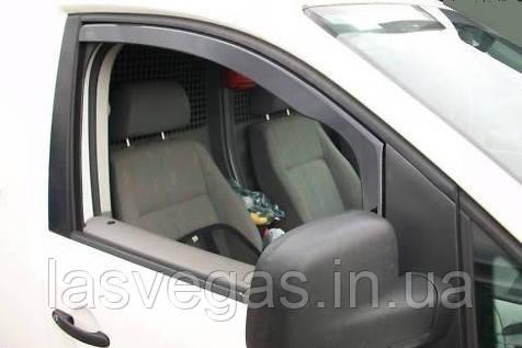 Ветровики, дефлекторы окон Volkswagen Caddy 2003- (Hic)