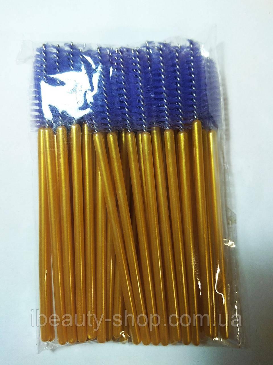 Щетка нейлоновая, желтая+синяя, для ресниц и бровей