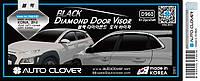 Ветровики с хром полосой, дефлекторы окон Hyundai Kona 2017- (AutoClover/Корея/D960)