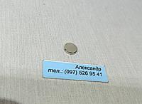 Магнит неодимовый диск 8мм/1.5мм (0.6кг) 100шт