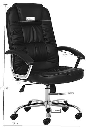 Крісло офісне NEO9947 темно коричневе, фото 2