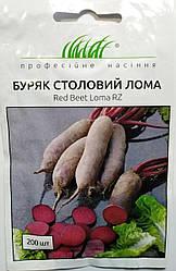 """Насіння Буряк Столовий Лома 200 шт ТМ """" Професійне насіння """""""
