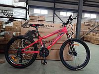 Горный одноподвесный велосипед 24 дюйма 13 рама Azimut Extreme-G-FR/D-1