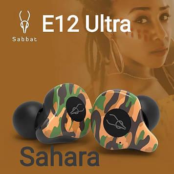 Бездротові навушники Sabbat E12 Ultra QCC3020 APTX, BT 5.0 TWS Гарнітура Camouglage Series