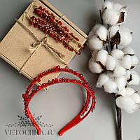 Комплект украшений на выпускной, красный ободок для волос и серьги-гроздья ручной работы