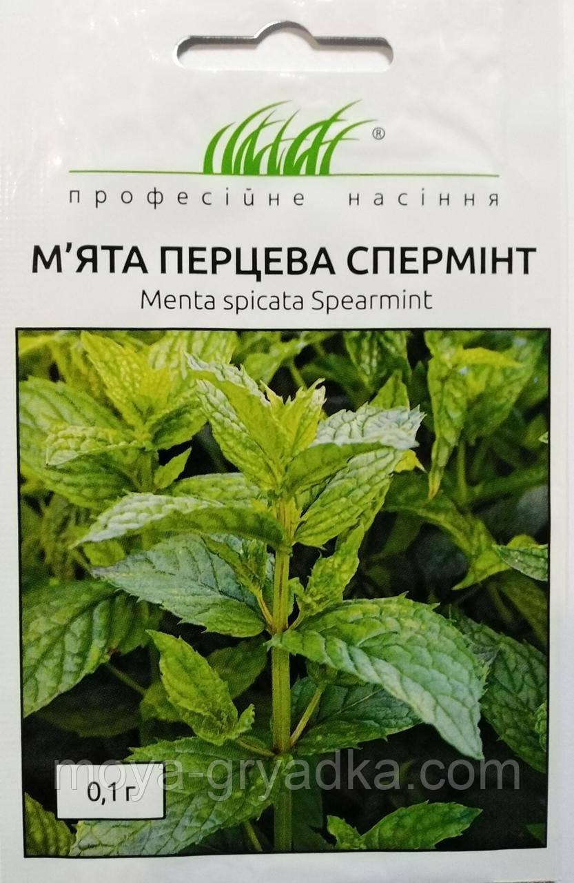 """Насіння М ята Перцева Спермінт 0,1 г ТМ """" Професійне насіння """""""