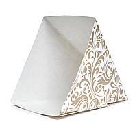 Пирамида,  размеры основанием 110 мм. Высотой 125 мм.