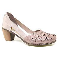 Повседневные туфли Rieker 40986-64, код: 089178, последний размер: 41