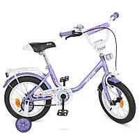 """Велосипед детский 2-х колесный Profi (14"""") от 5-6 лет, доп.колеса, звонок, мягкие рулевые накладки арт. Y1483*"""