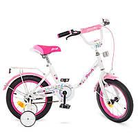 """Велосипед детский 2-х колесный Profi (14"""") от 5-6 лет, доп.колеса, звонок, мягкие рулевые накладки арт. Y1485*"""