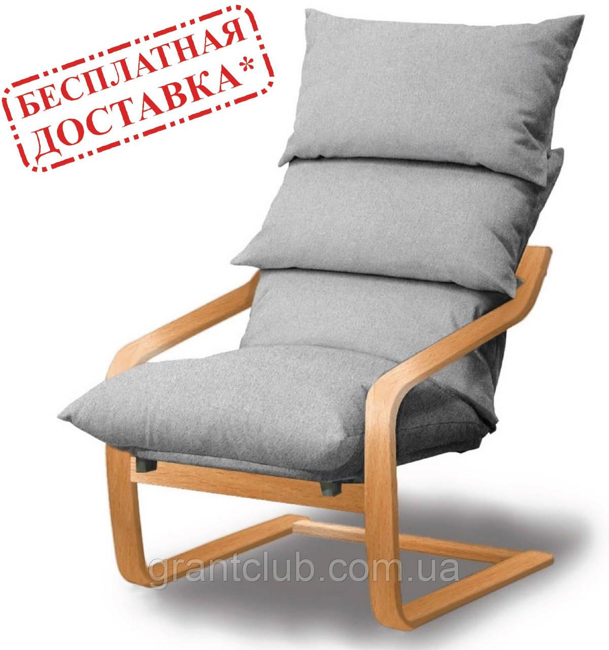 """Крісло-гойдалка для відпочинку та заколисування дитини SuperComfort """"Стандарт"""" сіре (безкоштовна доставка)"""