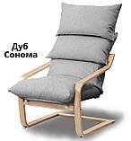 """Крісло-гойдалка для відпочинку та заколисування дитини SuperComfort """"Стандарт"""" сіре (безкоштовна доставка), фото 4"""