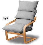 """Крісло-гойдалка для відпочинку та заколисування дитини SuperComfort """"Стандарт"""" сіре (безкоштовна доставка), фото 5"""