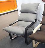 """Крісло-гойдалка для відпочинку та заколисування дитини SuperComfort """"Стандарт"""" сіре (безкоштовна доставка), фото 2"""