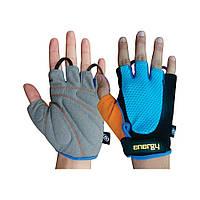 Перчатки для велосипеда Energy 7018 S/10