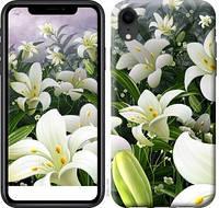 Чехол EndorPhone на iPhone XR Белые лилии 2686c-1560, КОД: 933419