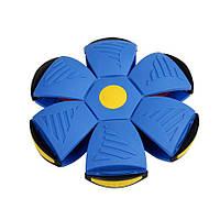 Игровой набор SUNROZ Flying UFO Ball Тарелка-мяч Синий SUN1612, КОД: 1586660